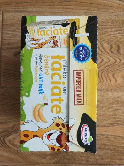 波兰进口 兰雀(Laciate)UHT牛奶 香蕉味 200ml*12箱装 晒单图
