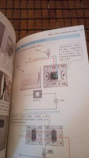 家装水电工现场施工技能全图解 晒单图