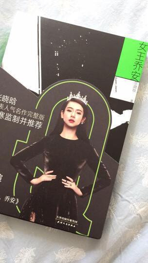 女王乔安(电视剧版) 晒单图
