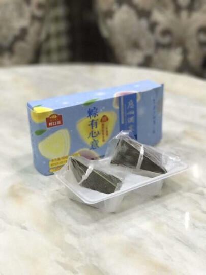 广州酒家利口福 冰粽礼盒 水晶粽 冰花系列 400g (8只 粽子 端午 早餐) 晒单图