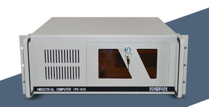 控端(adipcom)工控机IPC-610研华主板i3/i5/i7工业电脑 SIMB-A21/i7-3770四核3.4GHZ 8G内存/128 SSD硬盘 晒单图