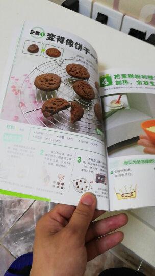 小学生的厨房美味魔法术(微波炉篇) 晒单图