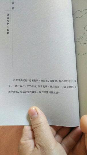 萌芽小说族:只爱陌生人 晒单图