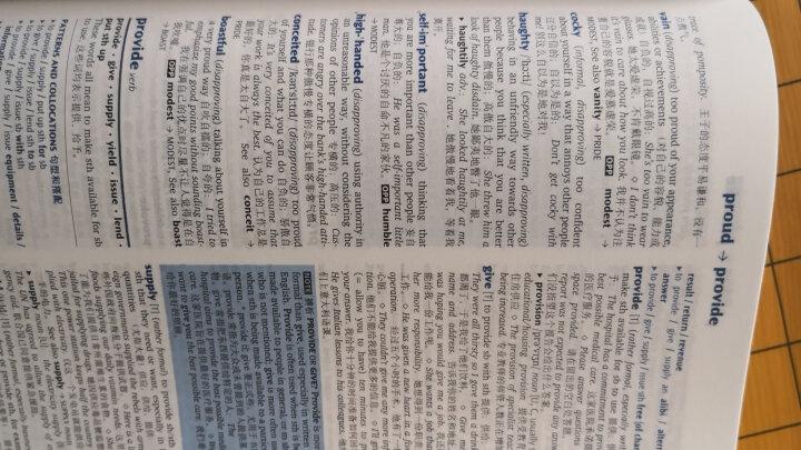 牛津英语同义词学习词典(英汉双解版 标准本) 晒单图