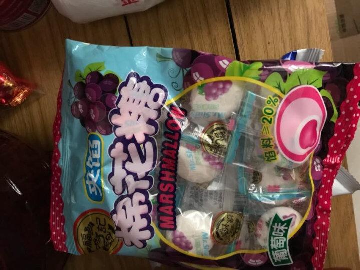 徐福记 儿童糖果 喜糖软糖 夹馅棉花糖 葡萄味 办公室休闲零食点心64g 晒单图