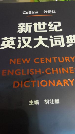 全国翻译专业资格(水平)考试指定教材:英语笔译综合能力(3级)(最新修订版) 晒单图