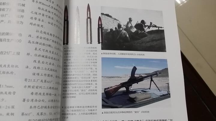 单兵装备002 晒单图