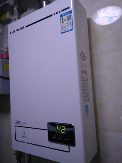 前锋 (CHIFFO)智能恒温燃气热水器 JSQ24-A4/403+ 家用洗澡节能双低压启动12L 珍珠白 晒单图