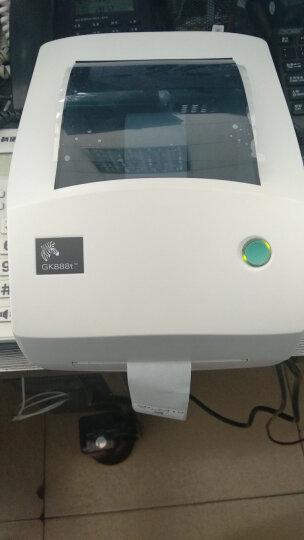 斑马(ZEBRA) GK888t条码打印机 二维码电子面单打印机 热敏不干胶 标签打印机 GK888T(双模式版) 晒单图