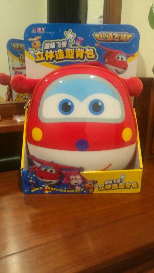奥迪双钻(AULDEY)超级飞侠幼儿园儿童双肩包-乐迪立体造型背包 710061 儿童玩具 男孩女孩生日礼物 晒单图
