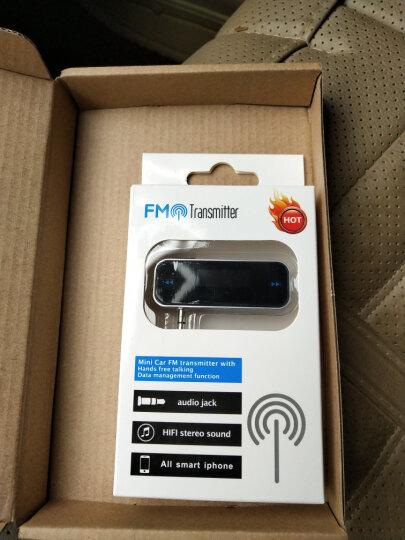 F.L  FM107A 车载MP3播放器 FM发射器 手机免提电话 FM发射器 晒单图