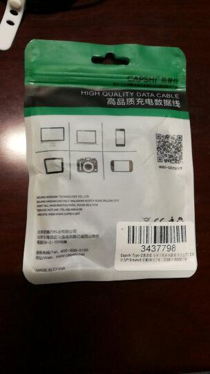 Capshi Type-C快充数据线 安卓手机充电线/5A电源线 1米白 适用华为p20/Mate10/荣耀9/三星S9/小米/Mix2s 晒单图