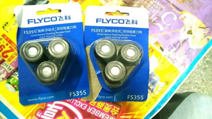 飞科(FLYCO)FS355刀网 适合FS358、FS359、FS355、FS356产品 黑色 晒单图