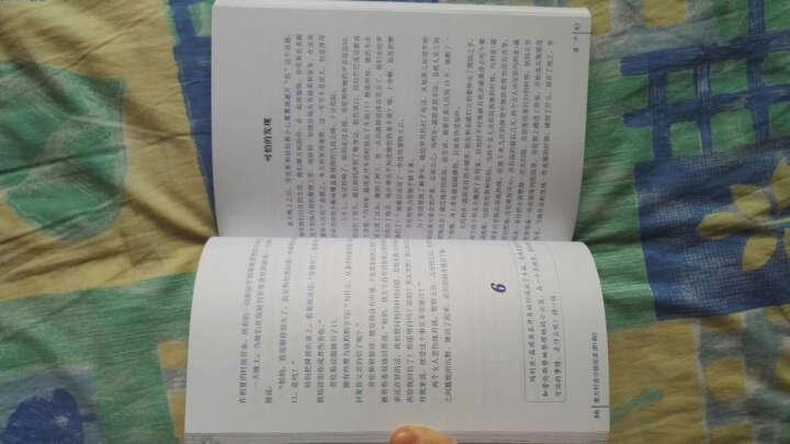 意大利语分级阅读 第3辑 晒单图