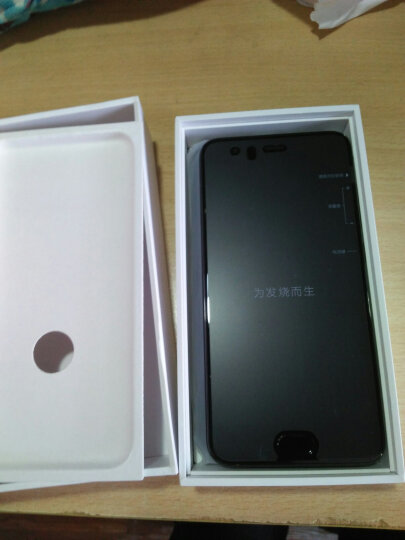 小米(MI) 小米6 双卡双待 全网通4G手机 亮黑色  6+64GB 晒单图