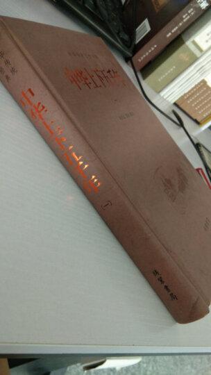 中华上下五千年 青少年版 全套4册 中国通史 中国历史故事书籍 中小学生均可阅读 晒单图