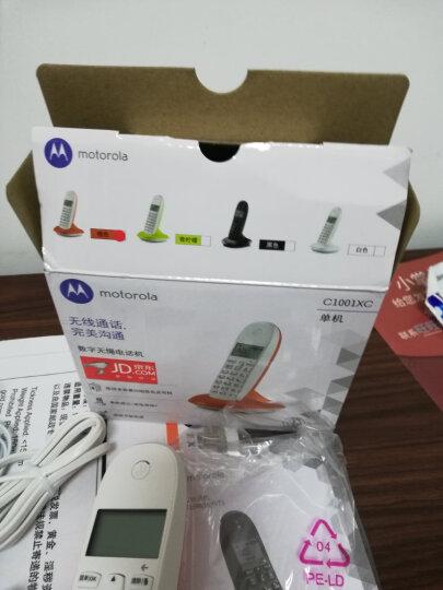 摩托罗拉(Motorola)C1001XC数字无绳电话机座机单机来电显示三方通话家用办公固定无线电话座机(橙色) 晒单图