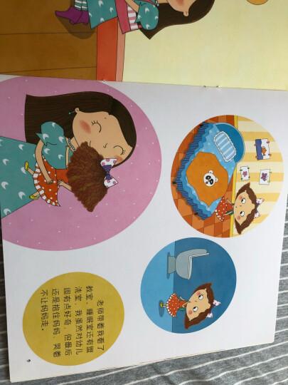 入园准备 早教幼儿园教育 少儿启蒙(套装全6册)真果果出品 晒单图