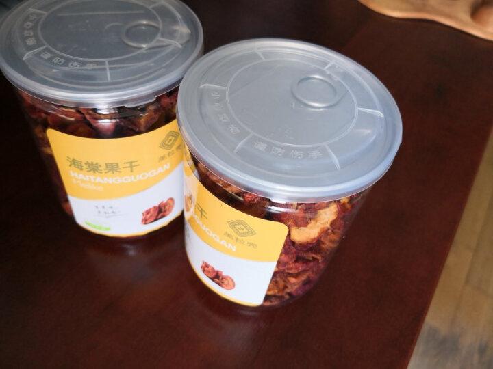 美粒壳 _海棠果干 酸甜果干水果干 新疆特产 孕妇可食 200g罐装 晒单图