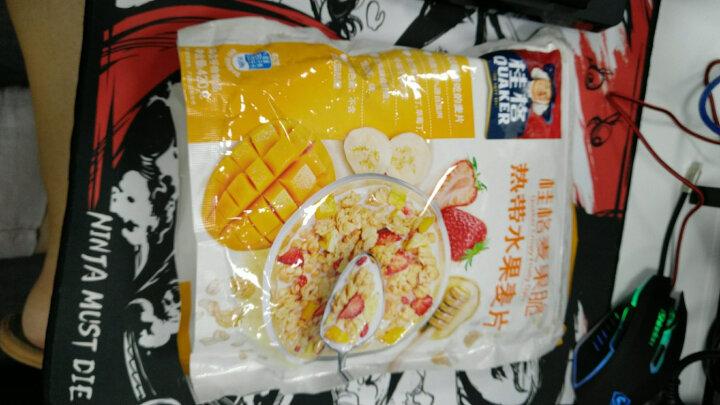 桂格(QUAKER)燕麦片 桂格麦果脆热带水果麦片 加酸奶更美味 420g (买大赠小,赠完即止) 晒单图