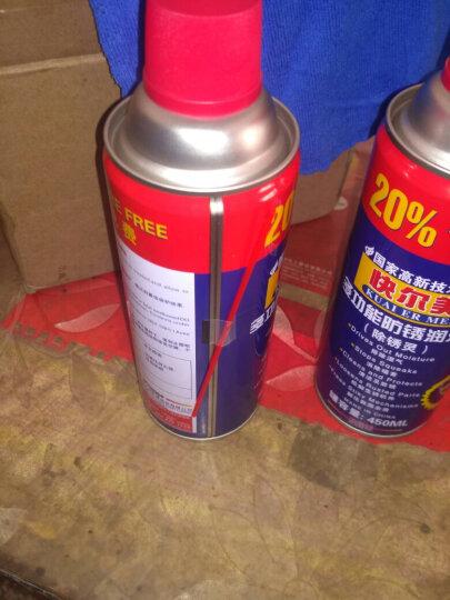 KEM多功能除锈润滑剂 螺栓松动剂 门锁自行车链条金属防锈剂450ML 24瓶装 晒单图