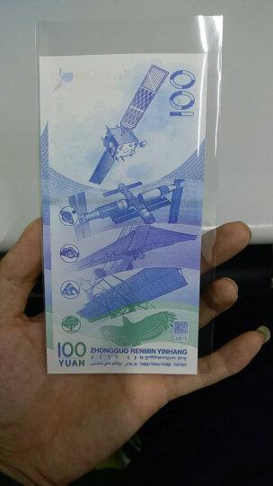 招鑫阁藏品2015年中国 航天钞航天币纪念币纪念钞 单张 裸张 晒单图