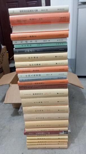 中华经典名著全本全注全译丛书24:徐霞客游记(套装全4册) 晒单图