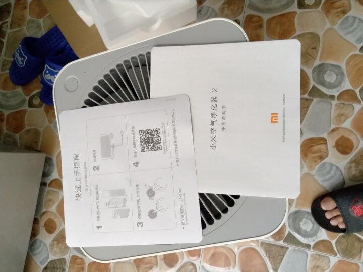 小米(MI)空气净化器2代/pro 家用 除甲醛智能除灰尘雾霾二手烟办公室PM2.5 2代空气净化器+除甲醛经济版滤芯 晒单图