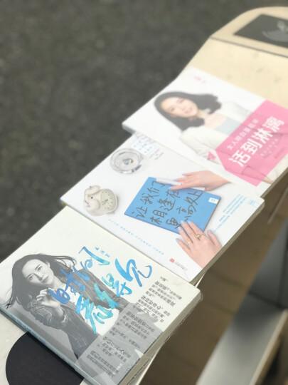 王潇三部曲 女人明白要趁早 励志之三观易碎+和潇洒姐塑身100天+米字路口问答女性励志书预售 晒单图