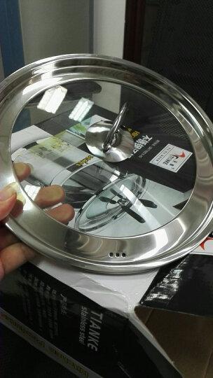 天科 欧式直角型不锈钢复底汤锅电磁炉锅烹饪锅具内径16-26cm 18cm 晒单图