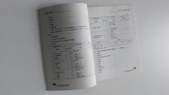 育婴师四级 考核指导手册 1+X职业技能鉴定初级 晒单图