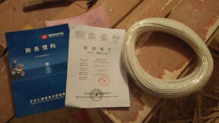 朝阳电线电缆阻燃ZR-BVVB护套线二芯/三芯电源线国标铜芯 2芯1.5平方50米 晒单图
