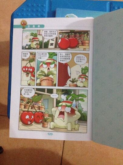 植物大战僵尸2:极品爆笑多格漫画16 晒单图