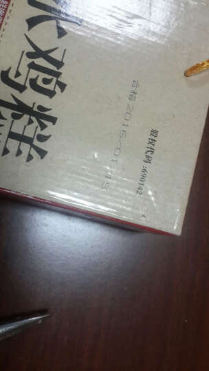 【淮安馆】圆绿鸡糕涟水特产 火锅 配菜280克装 烧菜火锅涮锅菜 280g*4礼盒装 晒单图