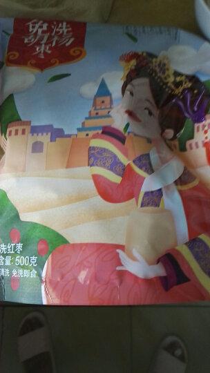 南稻北麦 大枣新疆特产灰枣 大红枣干果 休闲零食 灰枣50g 晒单图