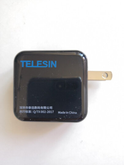 TELESIN Gopro6 7电池充电器hero5配件 双电池两电一充套装 hero5/6两电一充配欧美规插头 晒单图