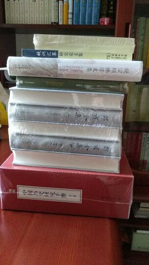 艺文丛刊:香乘(上下卷) 晒单图