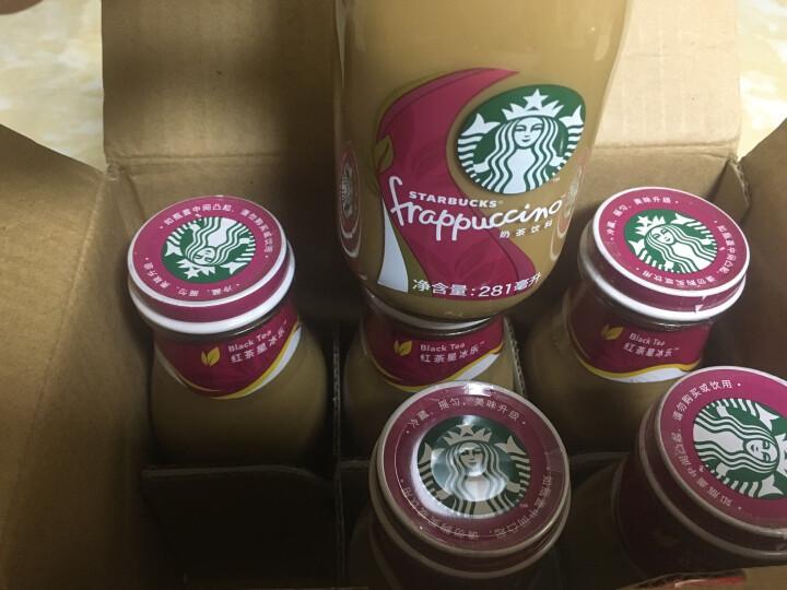 星巴克(Starbucks) 红茶星冰乐 奶茶饮料 281ml*6瓶装(礼盒装) 晒单图