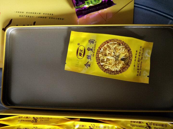 【高山大皇菊】神汇 菊花茶 金丝皇菊 礼盒装25朵 一朵一杯 贡菊花茶 黄菊茶叶 花草茶 晒单图