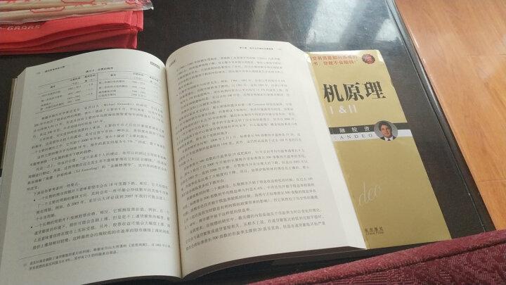 包邮 全新正版书籍  通向财务自由之路+专业投机原理(珍藏版)套装2册 金融投资书 晒单图