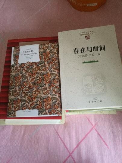 中国碑帖名品·颜真卿麻姑仙坛记 晒单图