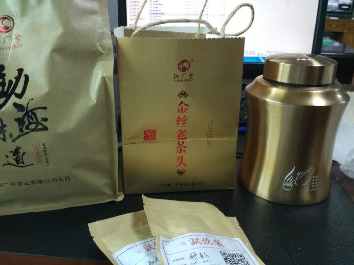 618瑞广号茶叶 普洱茶熟茶散茶 勐海古树金丝老茶头400克 /罐 不要罐多发200克茶叶 晒单图