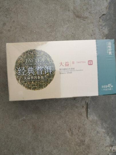 大益普洱茶便携系列独立包装袋泡茶 荷叶普洱40g/盒 晒单图