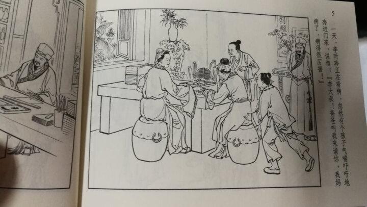 中国历史人物连环画 收藏本(套装全30册) 晒单图
