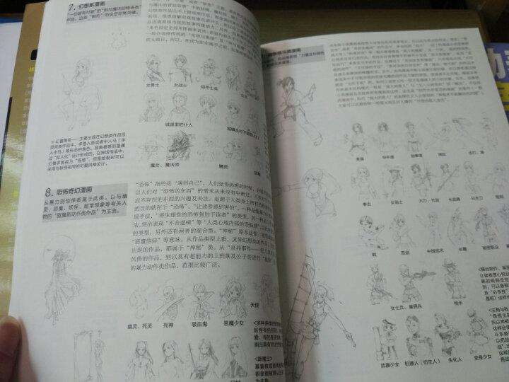 日本漫画大师讲座6:林晃和角丸圆讲美少女角色 晒单图