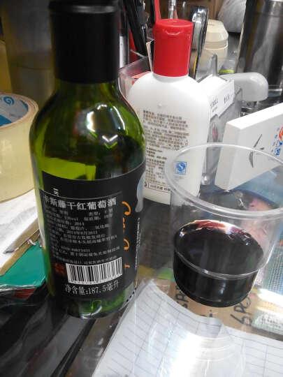 意大利原瓶进口果味甜酒 皮埃蒙特蓝艳槟莫斯卡托(Moscato)甜白起泡葡萄酒 750ml单支装 晒单图