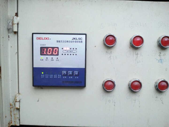 德力西 JKL智能无功功率自动补偿控制器 JKL5C 8回路 晒单图