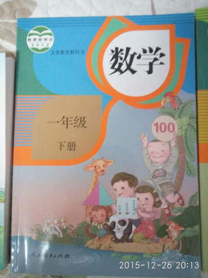 人教版小学一年级下册语文数学英语书  小学一年级课本全套下册语文 数学 英语套 晒单图