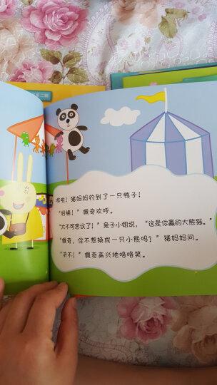 小猪佩奇全套20册中英文对照珍藏版 赠光盘1张 啥是佩奇3-6岁幼儿童故事书绘本图书 睡前读物绘本 晒单图