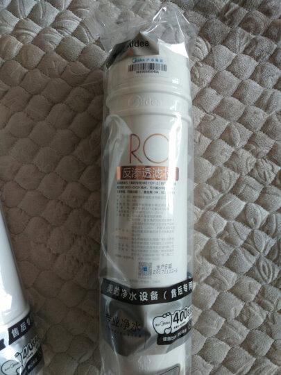 美的净水器M6滤芯全套 MRC1586A-50G MRO102-4 MRO208-4反渗透净水机滤芯 晒单图